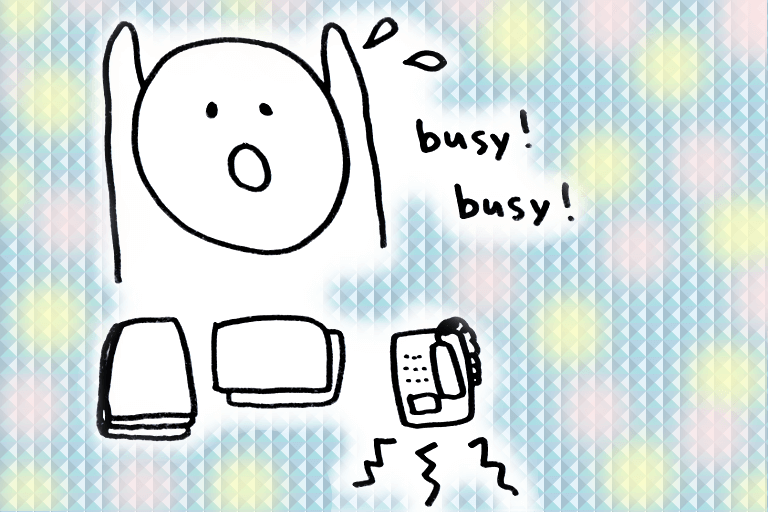 busy-busy 768x512