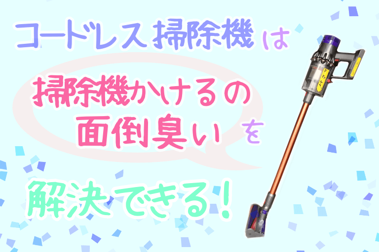 best cleaner 768x512